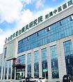 合肥华夏医院-几级-医保-治疗方案简介